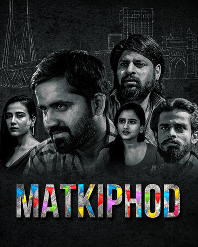 Matkiphod (2021) Hindi Gemplex WEB-DL x264 AAC
